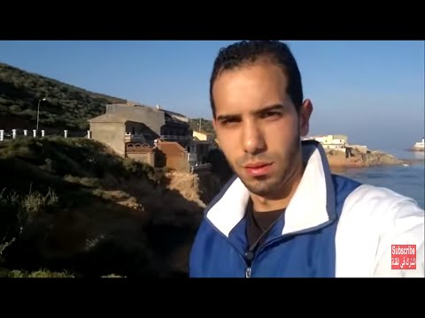 visite arzew oran Algérie 15 01 07 ارزيو وهران الجزائر