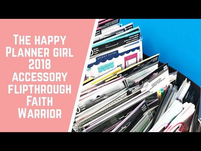 the-happy-planner-girl-2018-accessrory-flipthrough-faith-warrior