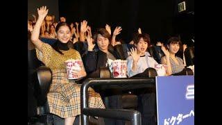 山下智久:「コード・ブルー」4D上映に興奮 「距離が分からなくなるぐ…....