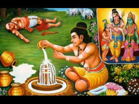 Image result for சண்டேஸ்வர நாயனார்