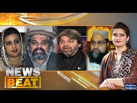 News Beat - Paras Jahanzeb - SAMAA TV - 12 JAN 2018