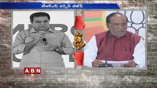 BJP State President K Laxman Strong Counter To IT Minister KTR | War Of Words | TRS vs BJP