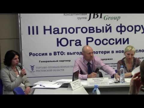 Банкротство ООО - likvidacija-