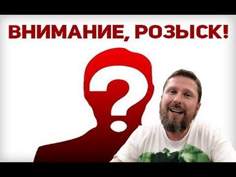 Самый главный преступник Украины thumbnail