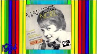 MARJORIE NOEL Trop difficile 1964 ( 1er disque ) yéyé girl