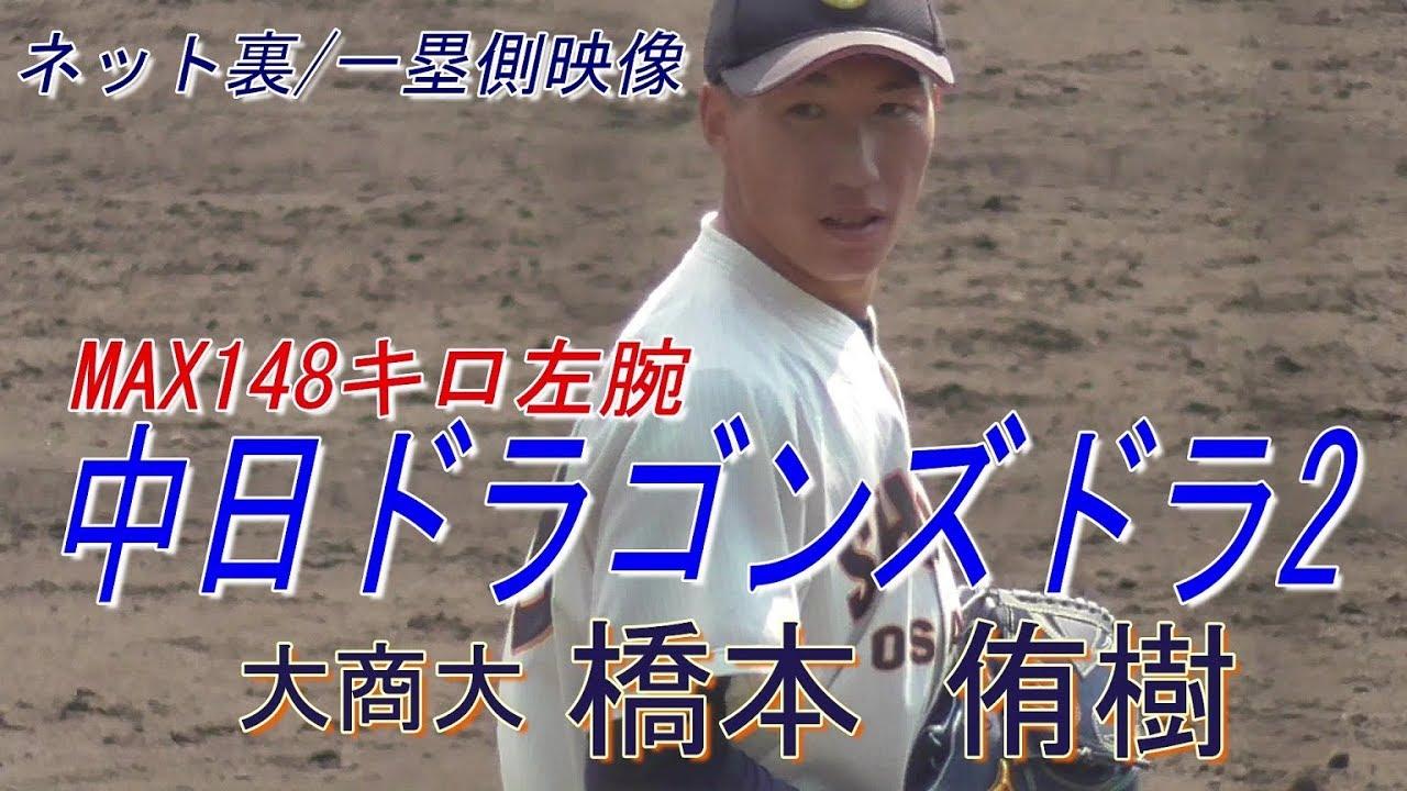 高浜 ボーイズ 若狭 敦賀気比野球部 2021メンバーの出身中学と注目選手紹介