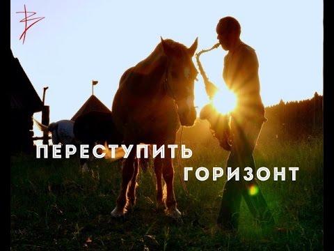 Что такое «русский дух»? Виталий Сундаков