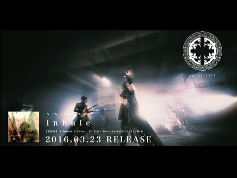 Far East Dizain / Inhale (PV FULL SPOT)