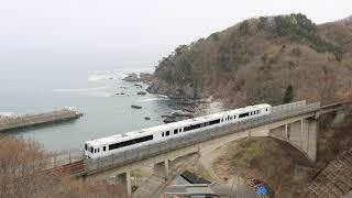三陸鉄道リアス線 キハ110系 試9111D 「TOHOKU EMOTION」 白井海岸~堀内 2019年4月24日