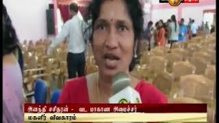 News 1st  மனோ கணேசன் விடுத்த அழைப்பிற்கு அரசியல் பிரதிநிதிகள் கருத்து
