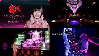 JR HAKATA CITY 5th ANNIVERSARY アートアクアリウム展 ~博多・金魚の祭...