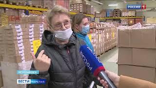 «Вести-Карелия» 23.04.2021