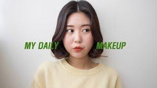韓國女生的日常化妝 My Daily Makeup |推薦韓國化妝品|兌潾 TAERIN