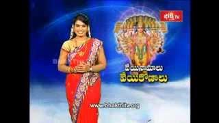 Vishnu Sahasra Namam Special | Vai Namalu Vai Konalu | Bhakthi Tv - Part 2