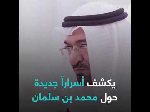 محمد بن سلمان Mbsalmaadeed Profile Pinterest