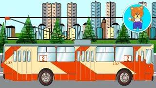 Пазл с Машинками - Троллейбус - Мультфильм для Детей - Собираем ПАЗЛ