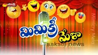 Download lagu Mimicry Mela - Sakshi Special Edition - Watch Exclusive