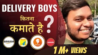 How much do delivery boys (Flipkart, Domino's) earn in India? (HINDI)