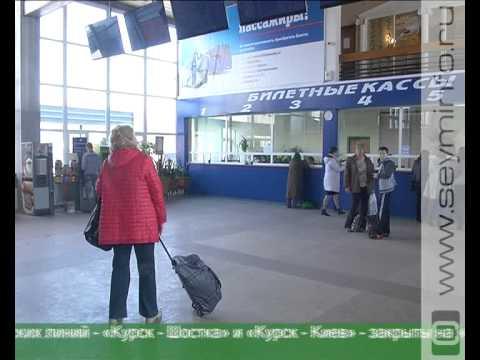 Курский автовокзал преобразился