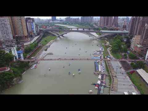 Flying DJI Phantom 3 SE at Bitan River Park  New Taipei City - 4K video