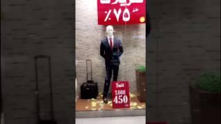 دبي اوتليت مول Dubai outlet mall