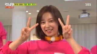 Kim Ji Won Running Man 297 Cute Aegyo