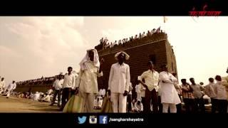 SANGHARSH YATRA - POWADA | ADARSH SHINDE