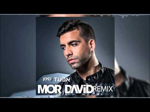 אליעד - סימן - מור דוד רמיקס | Eliad - Sign - MOR DAVID Remix להורדה