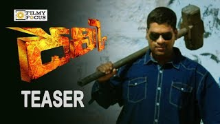 Dhamki Movie Official Teaser || Bithiri Sathi, Ajay