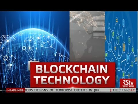 In Depth - Blockchain Technology