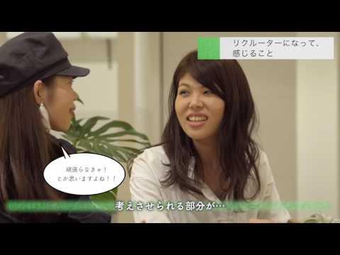 動画:sekimiki talk session vol 5「採用担当者のキモチ」