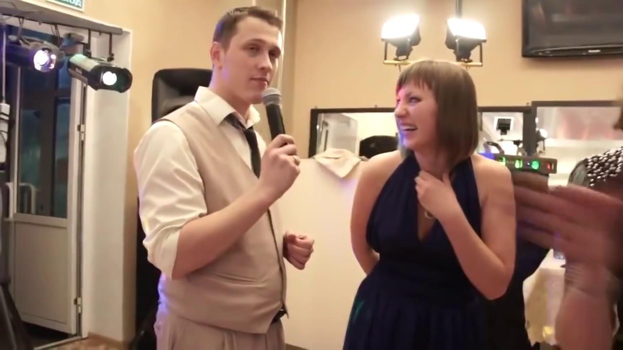 Смешное видео на свадьбах до слёз смотреть бесплатно