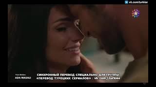 Сказка острова 7 серия онлайн русская озвучка