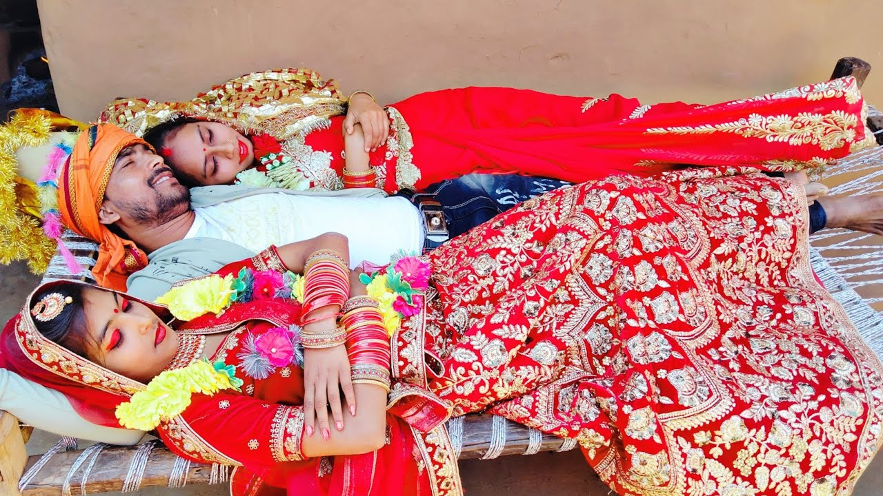 किस्मत हो तो ऐसी, देखिये ये लड़का 1 ही दिन 2 लड़कियों के साथ मनाया सुहागरात। |IMR BHOJPURIYA