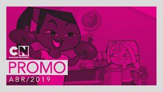 Cartoon Network Brasil - PROMO - Drama Total Kids (ABR/2019)
