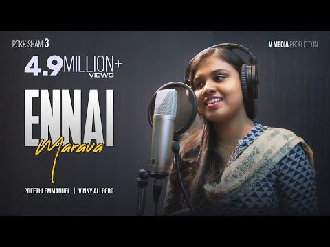 Pokkisham 3 - Ennai Marava (Tamil Christian Songs)