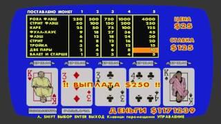 Гайд : Как заработать 20000 за 10 минут в GTA San Andreas ( ios, android )