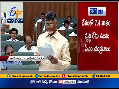 My Govt's First Priority is on Agriculture | Chandrababu in AP Assembly