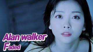 요요미 - Faded (Alan Walker) Cover by YOYOMI