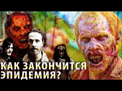 Сериал Ходячие мертвецы The Walking Dead 2 сезон онлайн