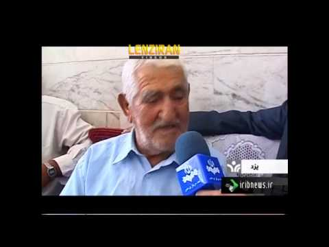 Old 90 years Yazdi man got a baby girl !