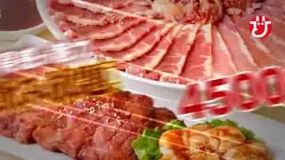 仙台で焼肉を食べるなら、ご家族みんなで焼肉レストランひがしやま.