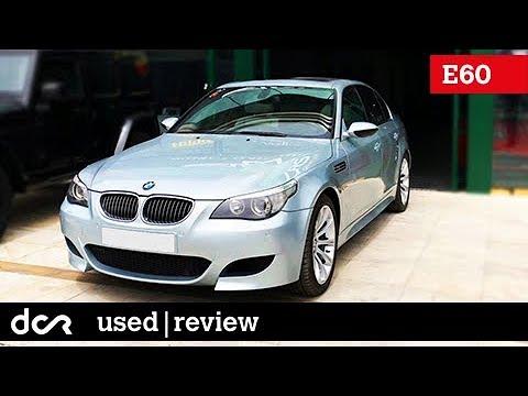 BMW M5 (E60) 2005-2010 | Different Car Review