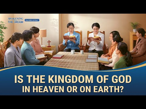 Gospel Movie Clip: The Mystery of Rapture