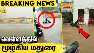மழை, மிளகாய் பஜ்ஜி, இளையராஜா மூடில் மதுரை மக்கள் | Madurai Rains