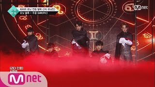 [BOYS24] Unit Blue 'TVXQ' <Mirotic (주문)> @2nd Unit Contest EP.05