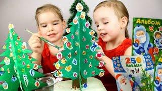 Новогодние поделки для детей. Как сделать 3D елочку своими руками Новый Год 2017 Елка из бумаги