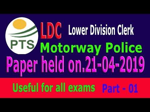 PTS : LDC (Upper Division Clerk) solved paper : Paper Date: 21-04-2019:  Part - 01