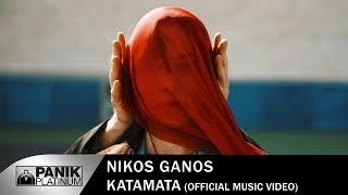 nikos Gkanos