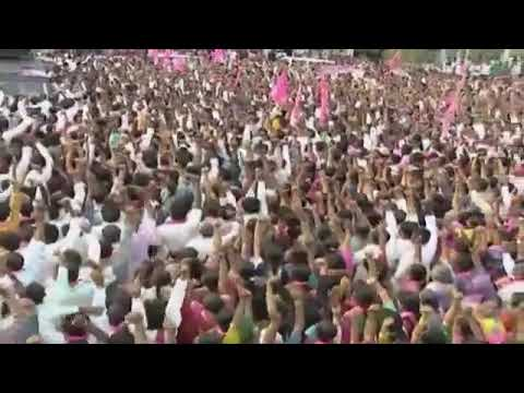 TRS Party Working President KTR Road Show || Sircilla | TRS Party